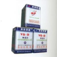 YQ-单组份聚氨酯(水性聚氨酯)防水涂料