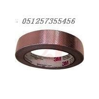 3M1245压纹铜箔胶带导电铜箔胶