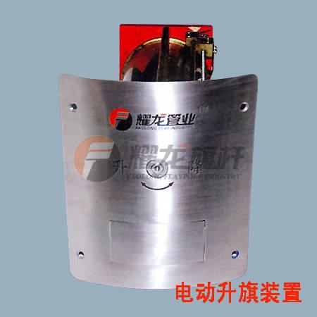 南京不锈钢旗杆 安装维修旗杆