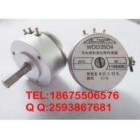 精密电位器 角度位移传感器 导电塑料  WDD35D4  W