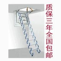 复式伸缩楼梯别墅隐形小阁楼楼梯子升降家用室内折叠钢木楼梯扶手