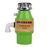 深圳新型厨房垃圾处理器