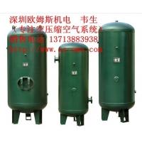 0.3立方8KG压缩空气储气罐