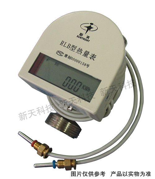 ...)液体流经冷热交换系统释放(吸收)热量的仪表.主要由流量传感