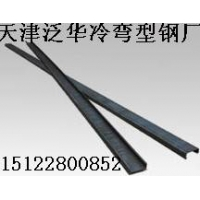 C型钢檩条、太阳能支架C型钢