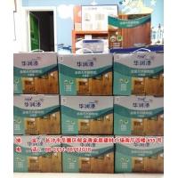 供应金装天然植物油环保木器漆