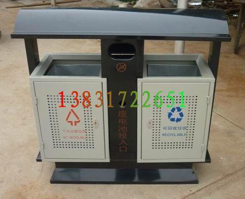 回收 垃圾桶 垃圾箱 496_402