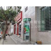 佛山顺德番禺中山江门ATM防护舱 银行自动柜员机安全舱