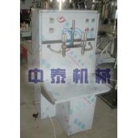 自动大容量灌装机 植物油灌装机 大剂量液体灌装机