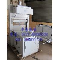 保温板收缩机、水泥发泡板包装机价格、水泥发泡板包装机厂