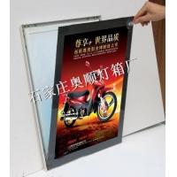 超薄灯箱【奥顺灯箱您的首选】石家庄超薄灯箱制作