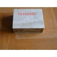 A级外墙复合岩棉板,玻镁水泥岩棉板,涞源复合岩棉板