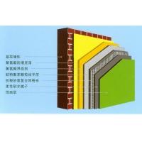 四川聚氨酯硬泡体外墙保温系统