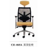 宁波办公椅|宁波职员椅|宁波办公椅生产厂家