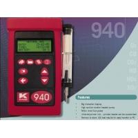 凯恩烟气分析仪KM940