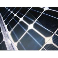 太陽能玻璃
