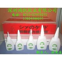 低白化型、无白化型胶水