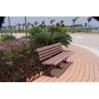 长沙公园休闲条椅