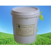 聚合物防水防腐砂浆