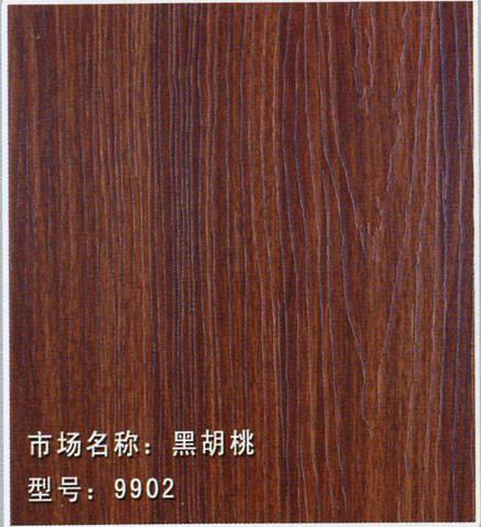 高清红胡桃木纹贴图