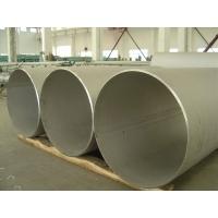 供应304不锈钢大口径无缝管,201不锈钢大口径无缝管。价格