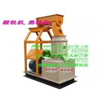 山东曲阜圣鑫机械中小型颗粒机(LQ)