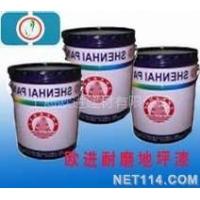液体硬化渗透剂/西安水泥地面硬化渗透剂