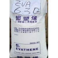 EVA台湾台塑:发泡级7350M
