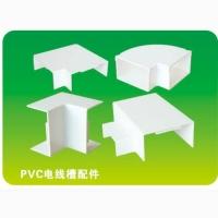 PVC电线槽配件
