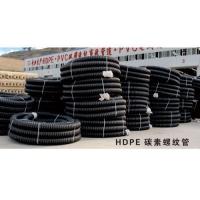 HDPE-碳素螺纹管