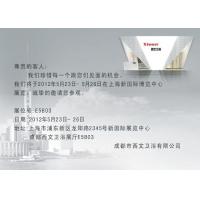 澳门太阳集团53183.com
