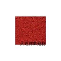 提供湖南长沙三环氧化铁红 H130(图)