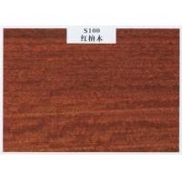 德尔地板-地板-德尔尊贵抗菌实木复合系列-红檀木