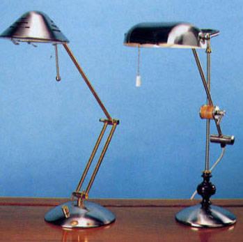 目前主要生产led系列日光灯
