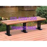 休闲椅 南京塑胶木休闲椅 15996257652
