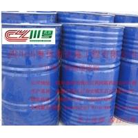 专业塑胶跑道材料供应/甘肃塑胶跑道/青海塑胶跑道