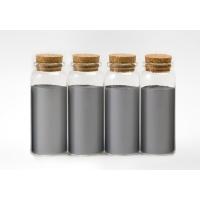 磷铁粉|复合防锈磷铁粉|磷铁粉销售|磷铁粉厂家