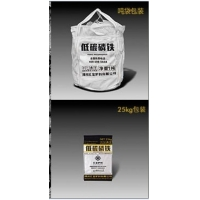 低碳磷铁,郑州汇金优质供应