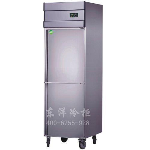 酒店用两开门冰柜 经济型厨房冰柜