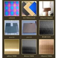 不锈钢钛金拉丝板-不锈钢钛金厂-佛山不锈钢钛金价格
