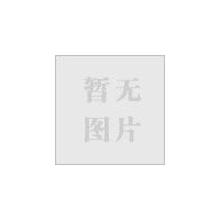 贵州省索洁板
