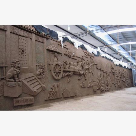 綦江县《綦江颂》浮雕 - 重庆天上天路雕塑制作厂