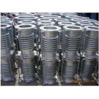 南宁厂家专业供应金属补偿器.金属软管.膨胀节