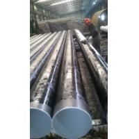 重庆防腐钢管219-3000