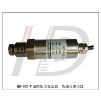 超高温压力传感器,超高温高压变送器,高精度恒压压力传感器,生