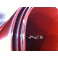硅矽铝箔板