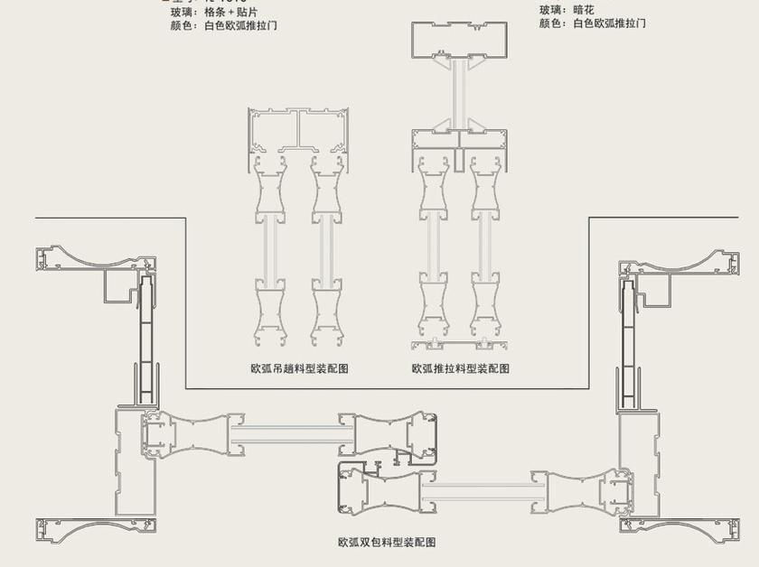 木塑吊顶施工图