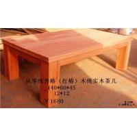 香椿木茶几    香椿木又名(红椿木)纯实木制作,纯手工