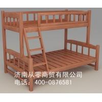 从零家具 从零纯香椿木实木家具 子母床
