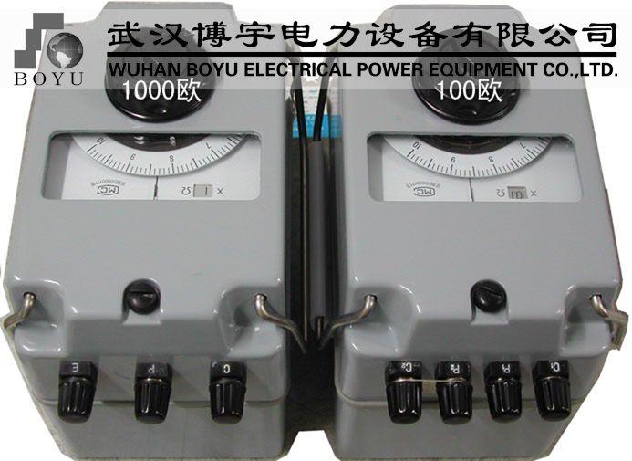 zc-8接地摇表(接地电阻表)